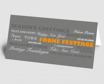 Weihnachtskarte 1521316-103 Schriftkarte international, grau-orange