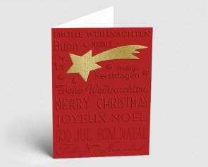 Weihnachtskarte 1519320 Sternschnuppe und internationaler Text, rot